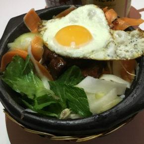Recept på hemmagjord Bibimbap